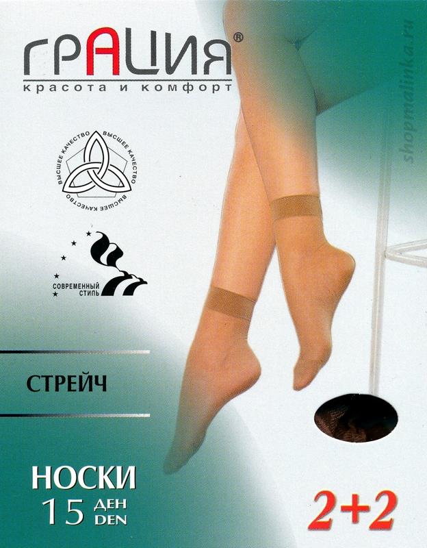 Носки женские полиамид Грация Носки 15 стрейч оптом